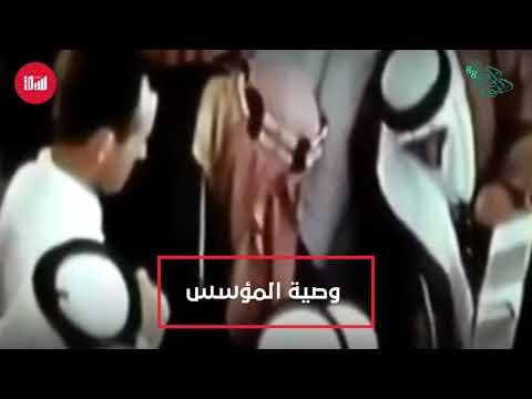 ماهي وصية الملك عبدالعزيز لأبناء شعبه؟