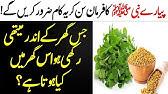 methi dana az urdu fogyáshoz