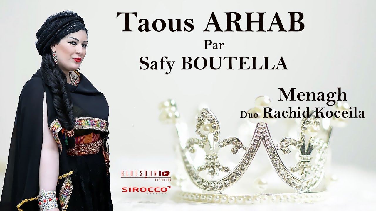 Taous ARHAB Duo Rachid KOCEILA 'MENAGH' 2018 طاوس أرحاب و رشيد كوسيلا