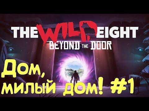 игра the door 2