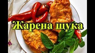 Пошаговый рецепт ЖАРЕНАЯ ЩУКА - как приготовить рыбу 🔴 ЖАРИМ готовим дома 🔴 ЖАРЕНАЯ РЫБА рецепты