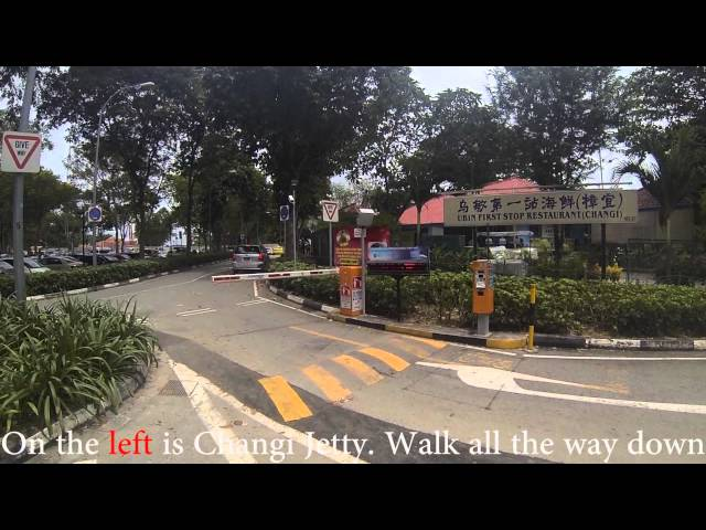 Directions to Pulau Ubin / How to get to Pulau Ubin - TheSmartLocal.com
