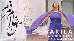 Man Gholame Ghamaram 4K Shakila Molana مولانا، من غلام قمرم شکیلا