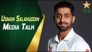 Usman Salahuddin media talk at Leeds | PCB