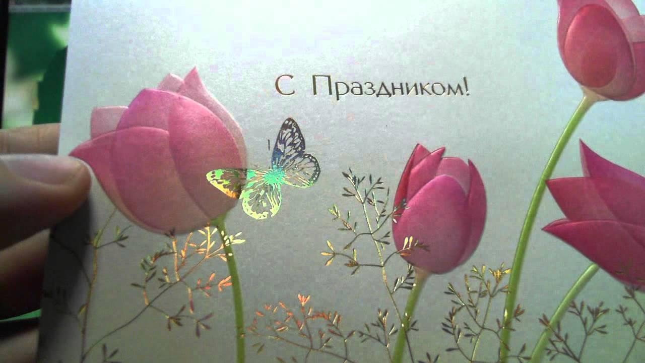 Корпоративная открытка порхающая бабочка праздник 8 марта, натюрморт овощей