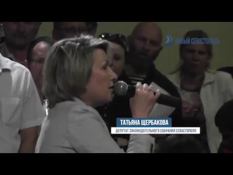 Севастополь: климат, экология, районы, экономика, криминал