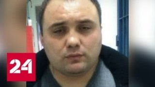 Смотреть видео В Россию экстрадирован один из главарей банды Гагиева - Россия 24 онлайн