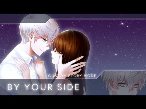 「Mystic Messenger」 Chatroom: By Your Side