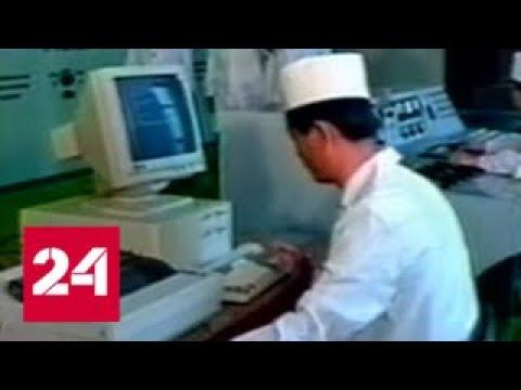 Американские спецслужбы: КНДР тайно продолжает работу на ядерных объектах - Россия 24