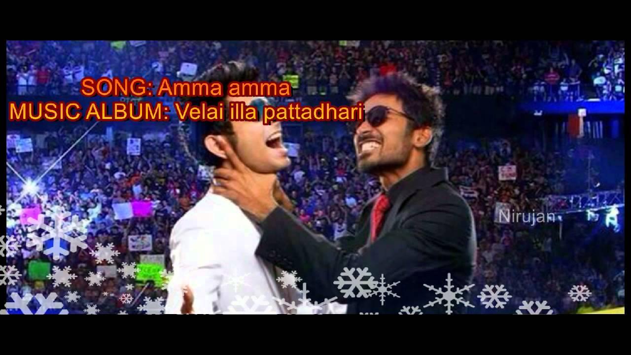 Tamil New Love Songs ( Tamil Songs) - - Download Tamil Songs