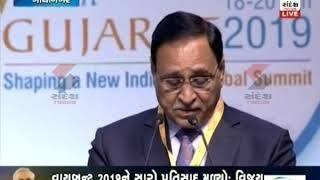 CM Rupani addresses in Gujarat Global Summit - Part 01 ॥ Sandesh News TV