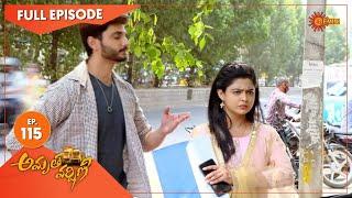 Amrutha Varshini - Ep 115 30 March 2021 Gemini TV Serial Telugu Serial