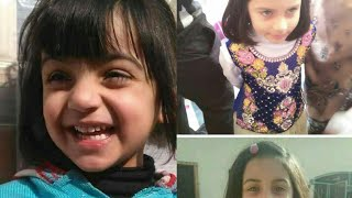 Unseen pictures of Zainab from kasur. Zainab kasur latest pictures