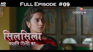 Silsila Badalte Rishton Ka - 14th June 2018 - सिलसिला बदलते रिश्तों का  - Full Episode