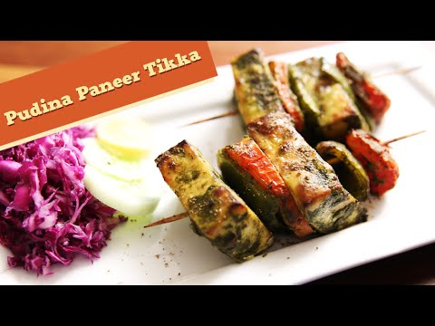 Pudina Paneer Tikka | Easy Party Snack Recipe | Divine Taste With Anushruti