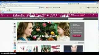 видео faberlic официальный сайт