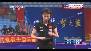 2015 China Trials for WTTC 53rd: MU Zi - WU Yang [Full Match/Chinese]