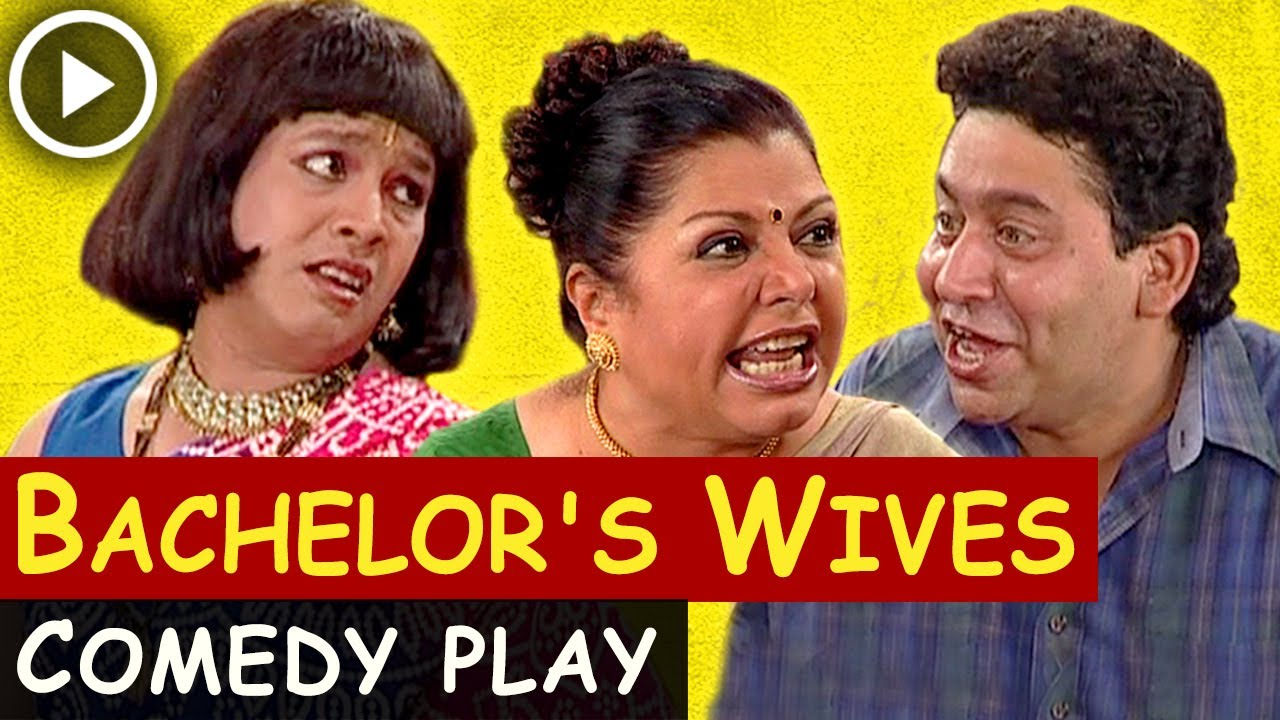 wives that play
