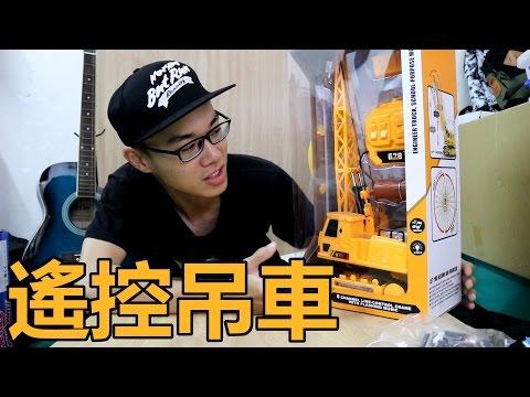 [Hero] box remote  crane!