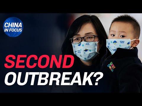 New lockdown imposed in China, second CCP virus (coronavirus) outbreak coming?  | China in Focus