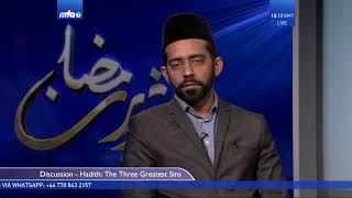 Nashr-e-Ramadhan - 21st May 2019