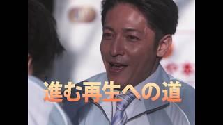 テレビ東京ドラマBiz スパイラル〜町工場の奇跡〜 毎週月曜日夜10時放送...