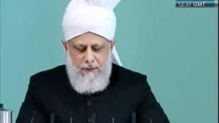 (Turkish) Friday Sermon 8th April 2011  - Islam Ahmadiyya
