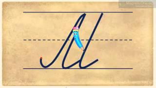 Урок 24 Навчання грамоти 1 клас. Написання великої та малої букви Мм.