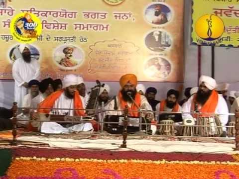 300 Sala AGSS 2008 Bhai Kanwardeep Singh Ji Jalandhar