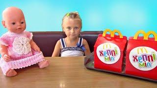 Едем в МакДональдс с Ярославой и Куклой Беби Бон Игрушки Хэппи Мил Happy Meal McDonald