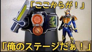 仮面ライダー一番くじの景品 仮面ライダー鎧武のオレンジアームズ!