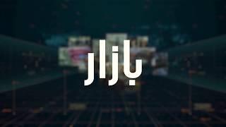 بازار: آغاز کار ساخت بخش نخست کمپلکس نهادهای دولتی در کابل