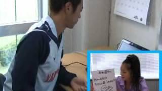 Jリーグ特命PR部女子マネージャーの足立梨花さんから本田慎之介選手...