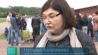 Дольщики «Гусарской баллады» провели митинг в центре города