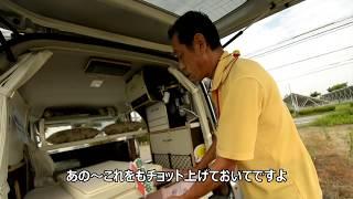 車中泊を知り尽くした男の作る 骨太キャンピングカー
