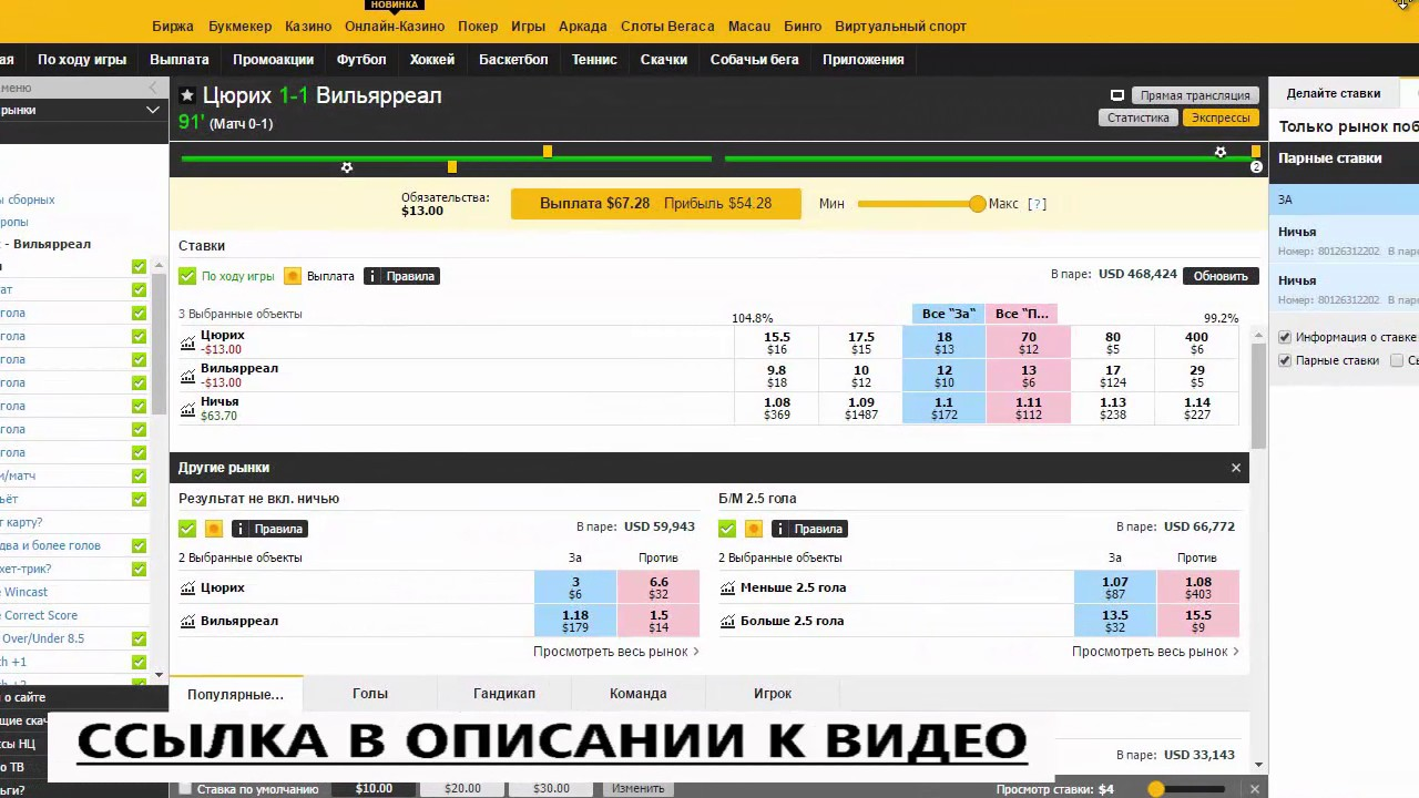Футбол стратегии на betfair [PUNIQRANDLINE-(au-dating-names.txt) 21