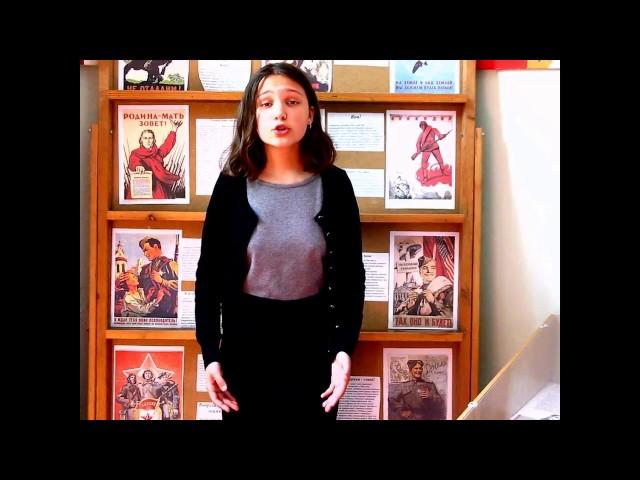 Изображение предпросмотра прочтения – МарияЛисицына читает произведение «Девушка,прошедшая войну» Т.Е.Лавровой