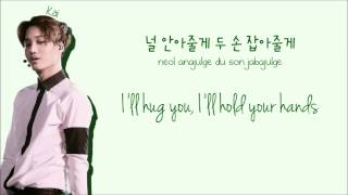 Gambar cover EXO - (Promise 약속) {HAN/ENG/ROM} Lyrics Color Coded