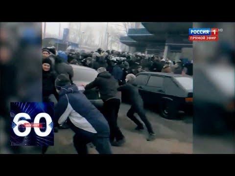 """""""Отправьте в Чернобыль!"""":"""