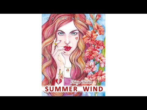 Summer Wind coloring book
