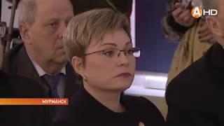 Библиотека Б. Ельцина пришла в Мурманск