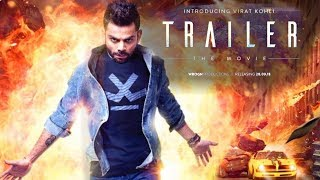 Virat Kohli | Trailer The Movie | First Look | New Hindi Movie | Bollywood Movies 2018 | Gabruu