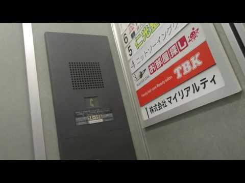 日立製エレベーター(Nakano.ku)