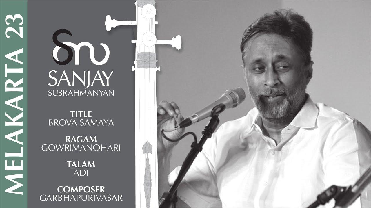 Brovasamaya - Gowrimanohari