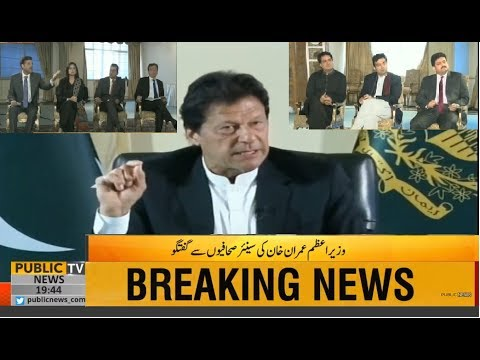 PM Imran Khan's Interview with Senior Journalist | Part 1 | 03rd December 2018