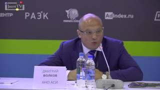 МКФ - Дмитрий Волков, АНО АСИ: Строительство - это бесконечно далекая пока от интернета сфера