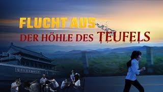 FLUCHT AUS DER HÖHLE DES TEUFELS Christliche Filme Trailer (2018) HD - Gott ist meine Zuversicht