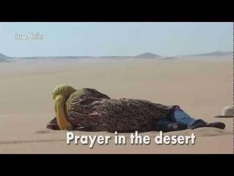 African Desert Prayer - Islamic Woman Poets Bahai Melody