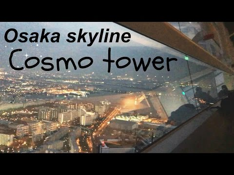 Osaka skyline at rooftop view Cosmo tower