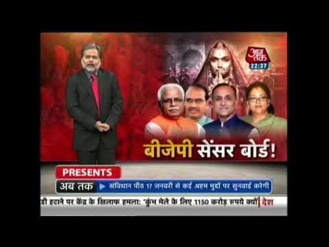 Vishesh: BJP Ruled States To Ban Padmaavat Despite Censor Board's Approval